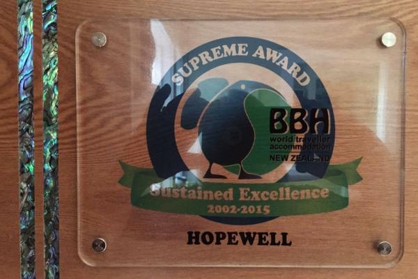 hopewell-awards-1